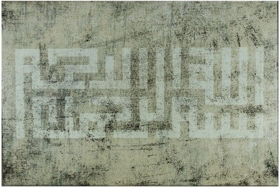 Bismillah Kufic Abstract White Distressed Design Original Giclee Canvas