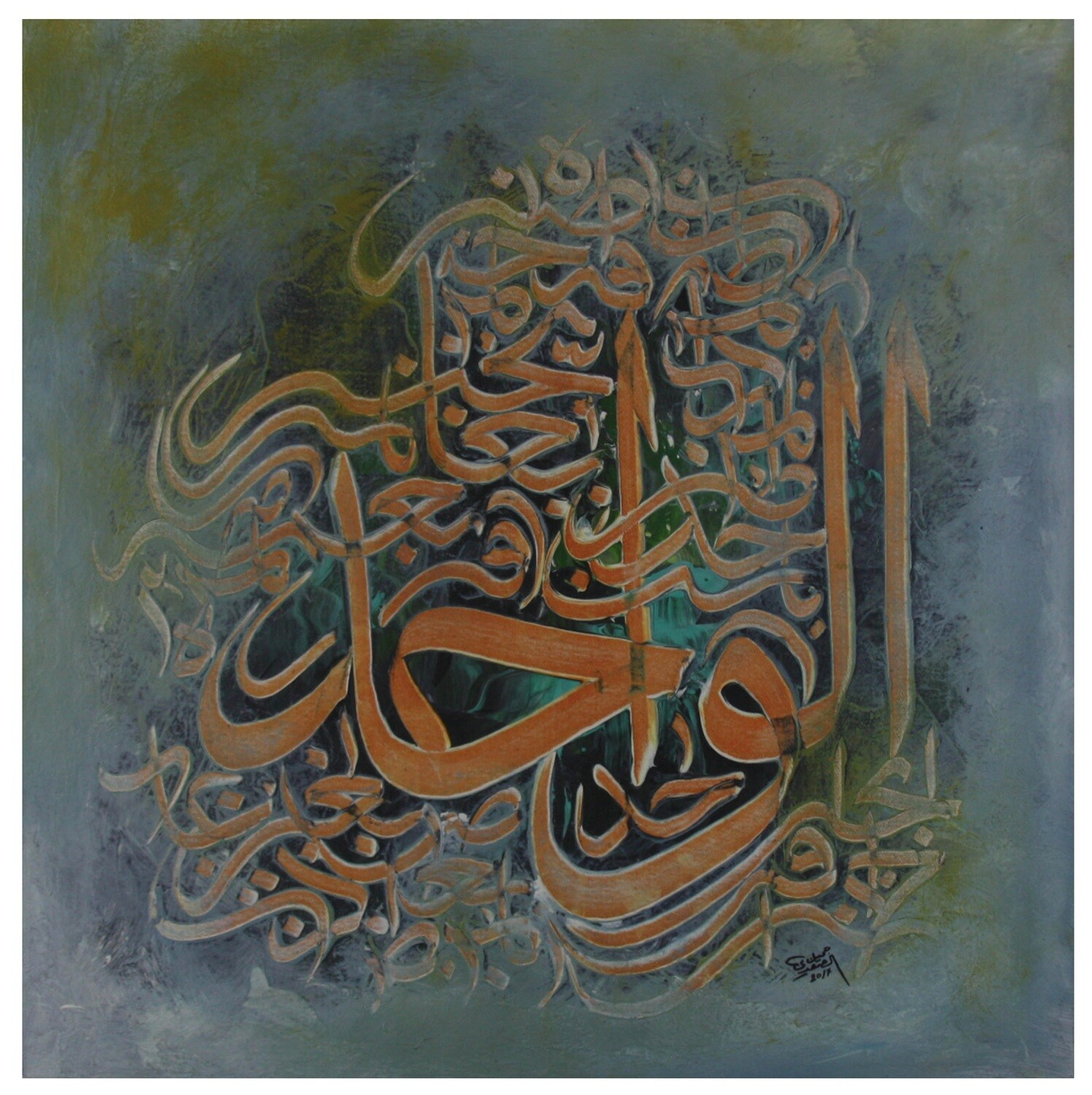 Al Wahid -The One Textured Multi-Media Original Hand painted Canvas