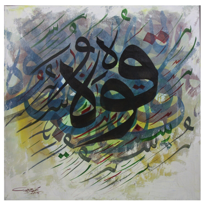 Surah Al Kahf Ayat 39 Abstract Calligraphy Original Hand Painted Canvas