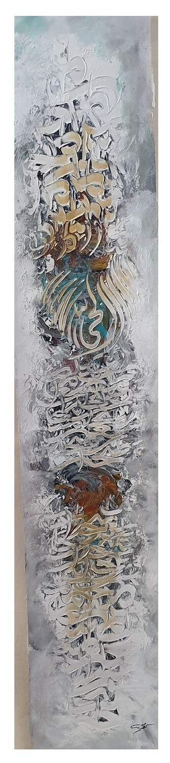 Al Hayy Textured Multi-Media Original Hand painted Canvas