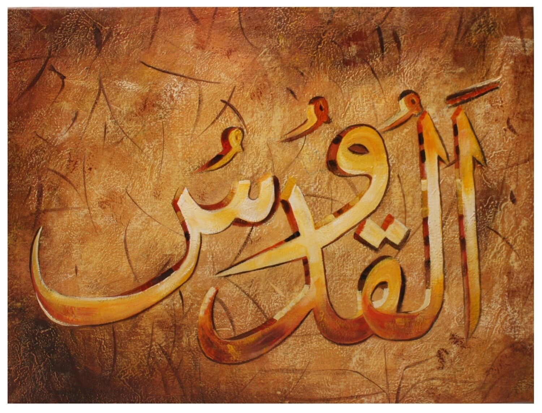 Al Quddus -The Divine Gold Yellow Textured Art Original Hand Painted Canvas