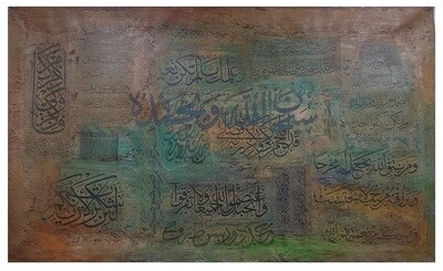 Patchwork Subhan Allah & Multi-Ayat Abstract Calligraphy Original Mix Media Hand Painted Canvas