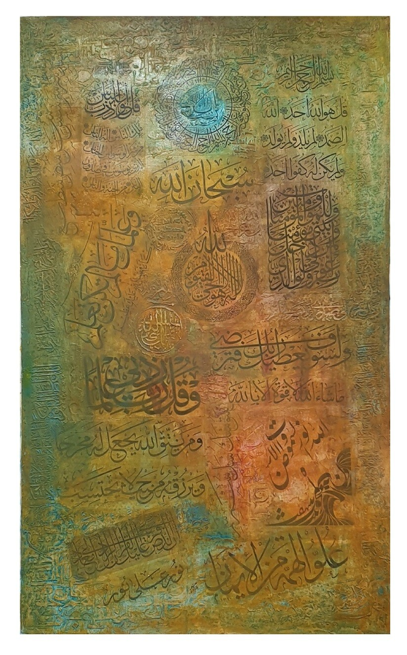 Patchwork Multi Ayat Modern Abstract Calligraphy Mix Media Original Hand Painted Canvas