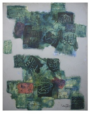 Patchwork Abstract Calligraphy Collage Original Hand Painted Canvas