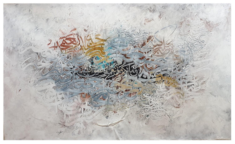 Surah An-Nahl Ayat 53 Abstract Calligraphy Original Mix Media Hand Painted Canvas