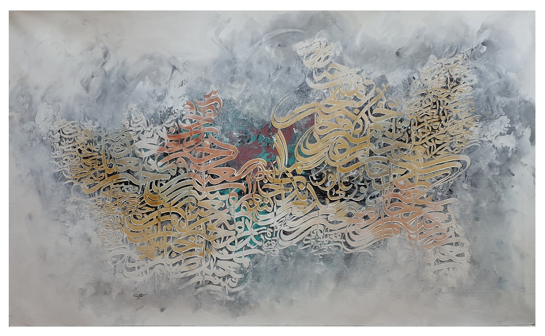 Surah An-Nur Ayat 35 Verse of Light Abstract Calligraphy Original Mix Media Hand Painted Canvas