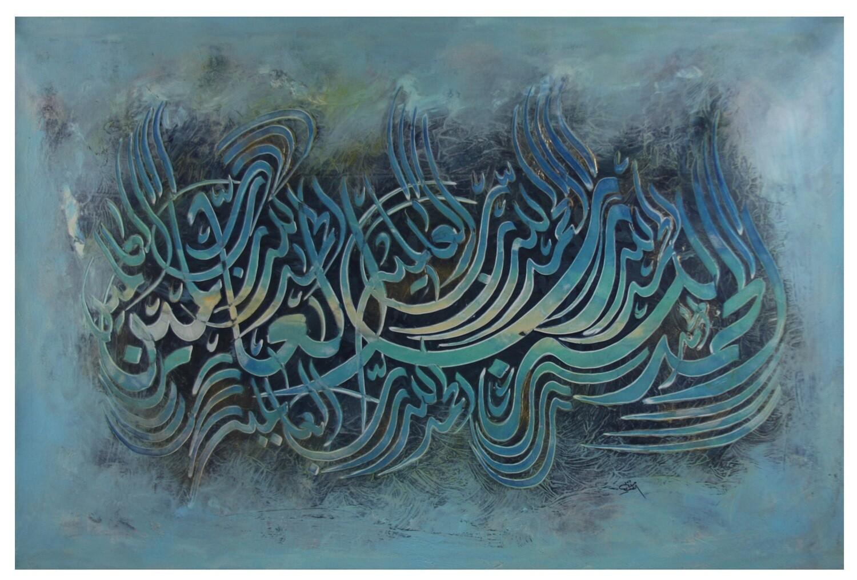 Surah Al Fatiha Ayat 1 Textured Multi-Media Hand painted Canvas