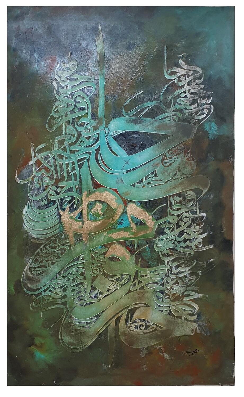 Surah Al-Imran Ayat 173 Abstract Calligraphy Original Mix Media Hand Painted Canvas
