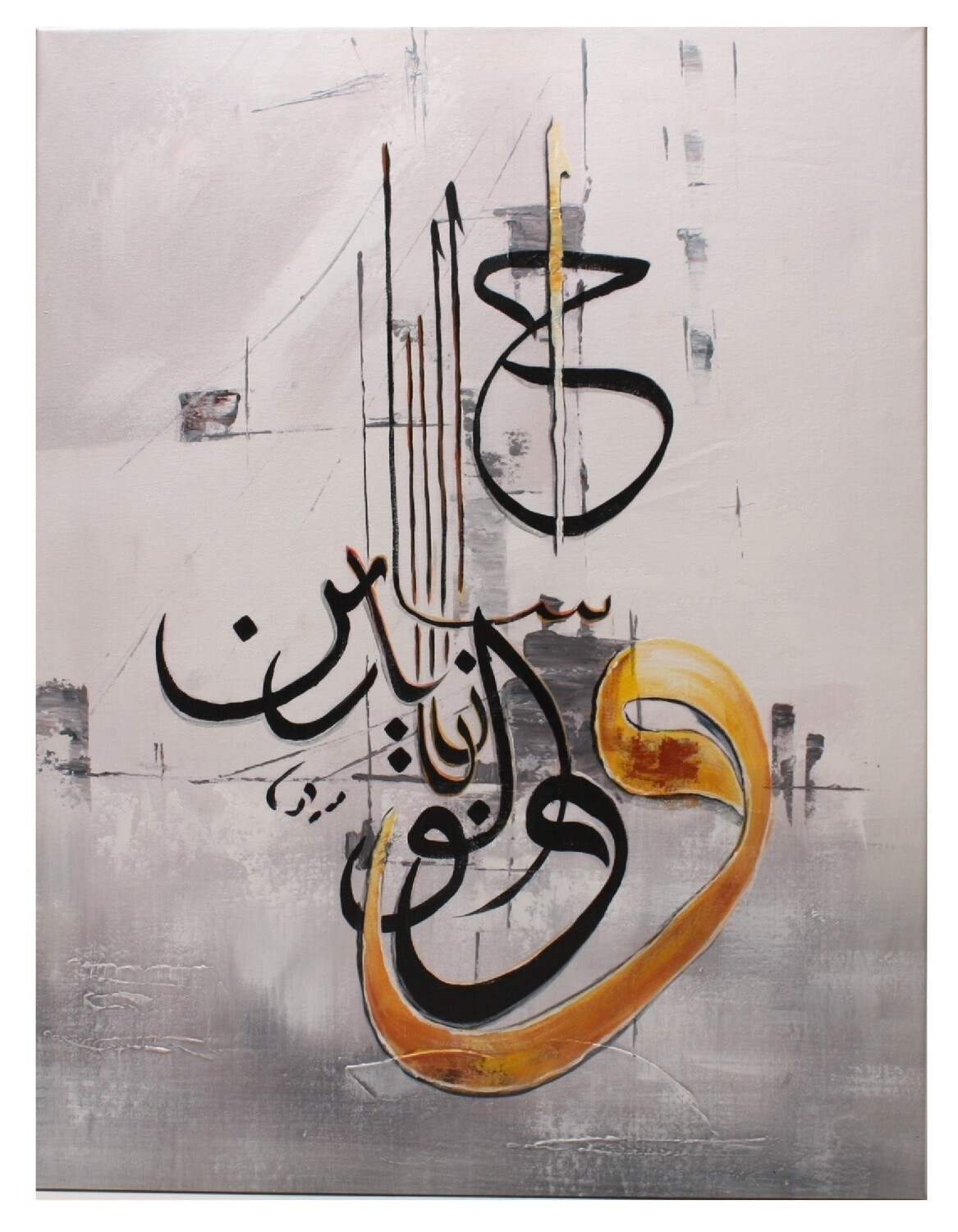 Surah Al-Imran Ayat 173 Thuluth Calligraphy Original Mix Media Hand Painted Canvas