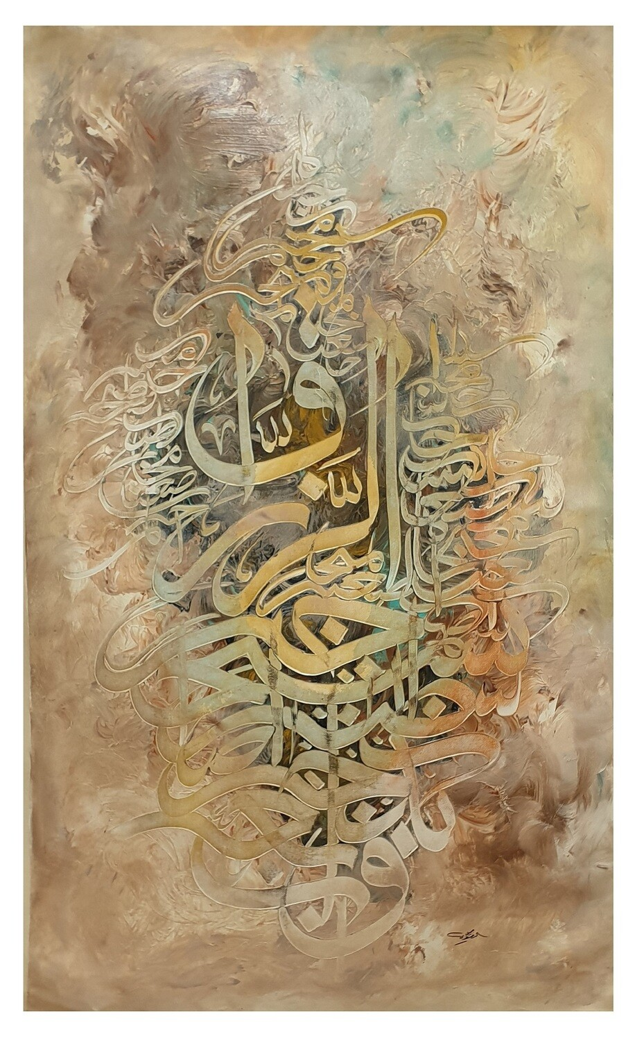 Surah Ash-Sharh Ayat 5 & 6 Abstract Calligraphy Original Mix Media Hand Painted Canvas