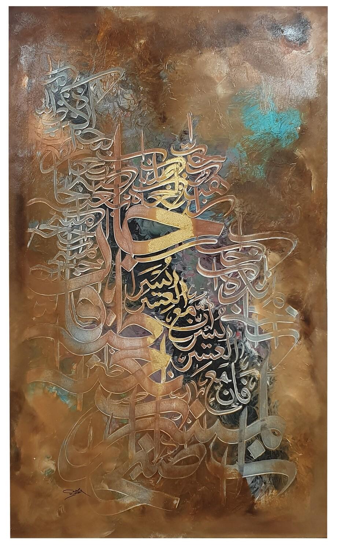 Surah Ash-Sharh Ayat 5 & 6 Abstract Calligraphy Original Mix Media Hand Painted Canvas