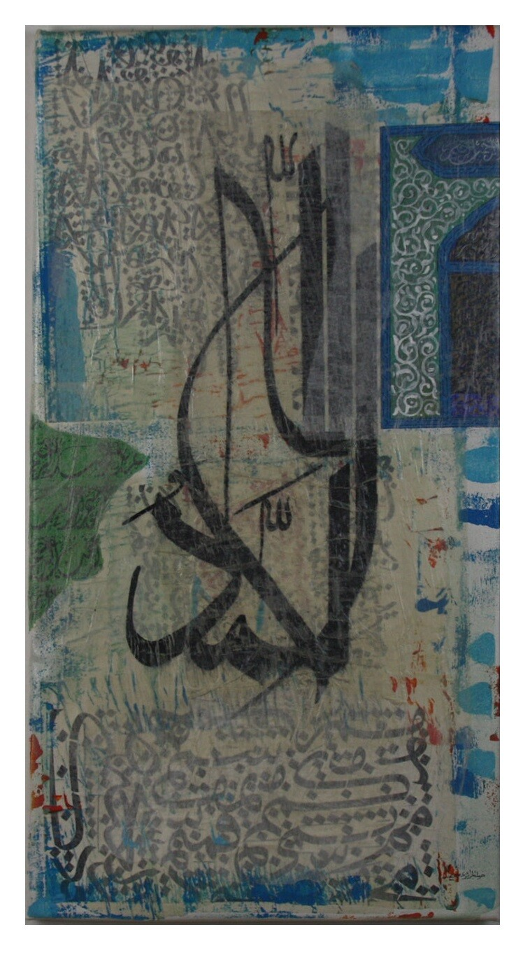 Peace/Salaam Stylistic Calligraphy   Original Mix Media Hand Painted Canvas
