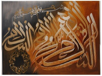Peace/Salaam & Names of Allah Grey & Rust Original Hand Painted Canvas