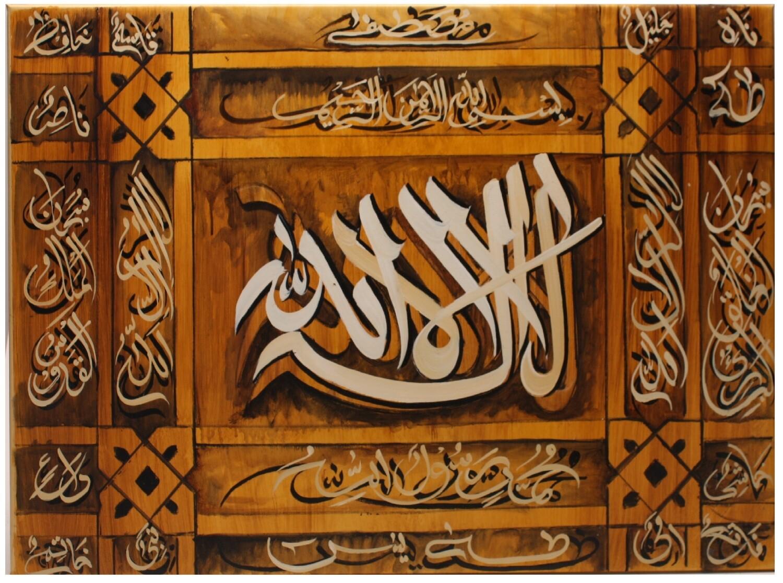 Shahadah Yellow Original Hand Painted Canvas