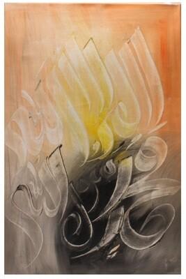 Shahada Kalima Abstract Original Hand Painted Canvas