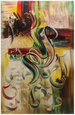 Loh E Qurani (Quranic phrases) Abstract Original Hand Painted Canvas