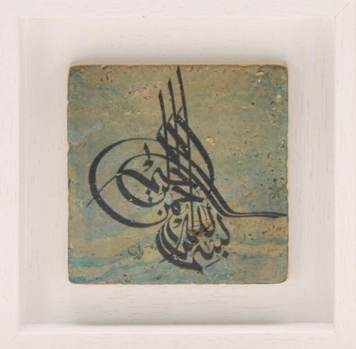 Bismillah Turgha on a Marble Blue Design Stone Art