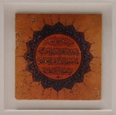 Surah Al Qalam Blue Traditional Design Stone Art