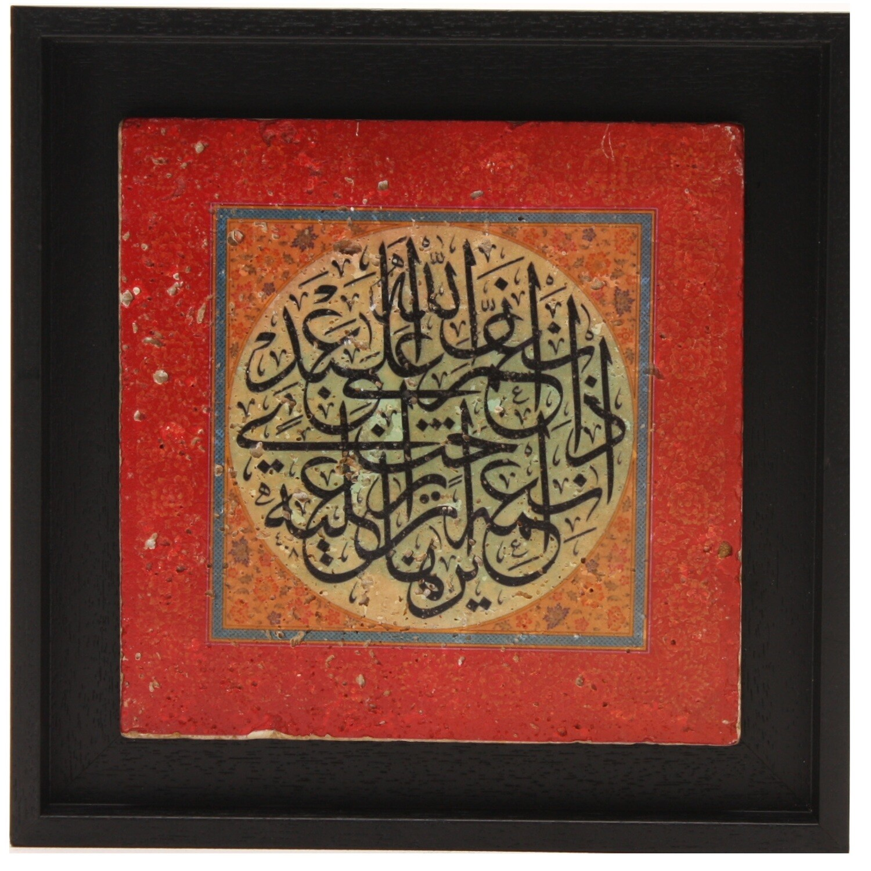 Words of Wisdom Vibrant Red Design Stone Art