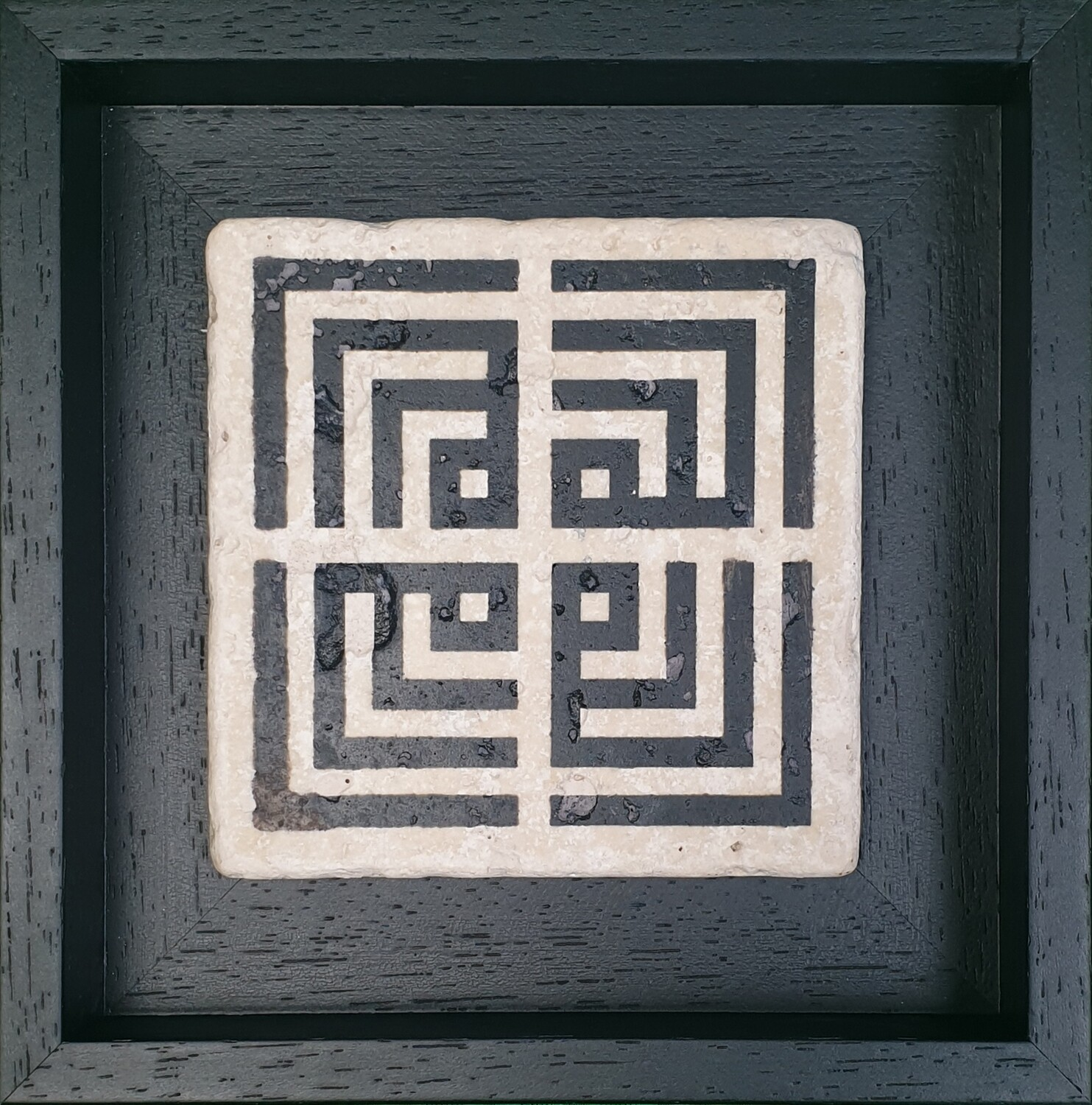 Allah Kufic Calligraphy Square Rotated Design Stone Art