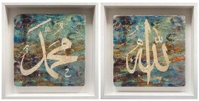 Allah & Mohammed Set/2 White Calligraphy Blue Design Stone Art