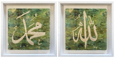 Allah & Mohammed Set/2 White Calligraphy Jade Design Stone Art