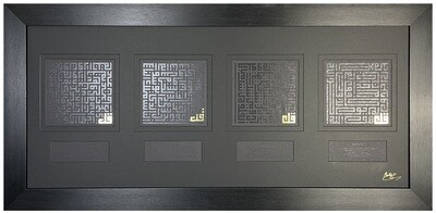 The Four Quls With Translations Gold embellishment in Black Satin Grain Frame