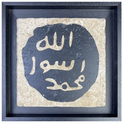 Seal of Prophet Mohammed Black Design Stone Art