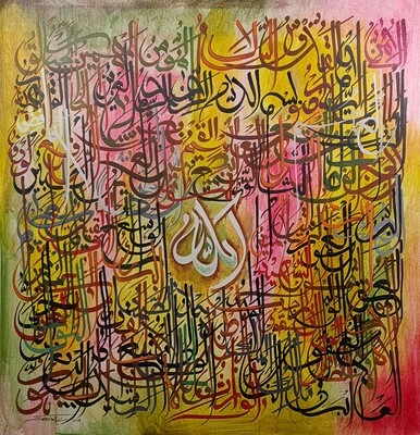99 Names of Allah Abstract Pink & Yellow Tones Original Hand-painted Canvas