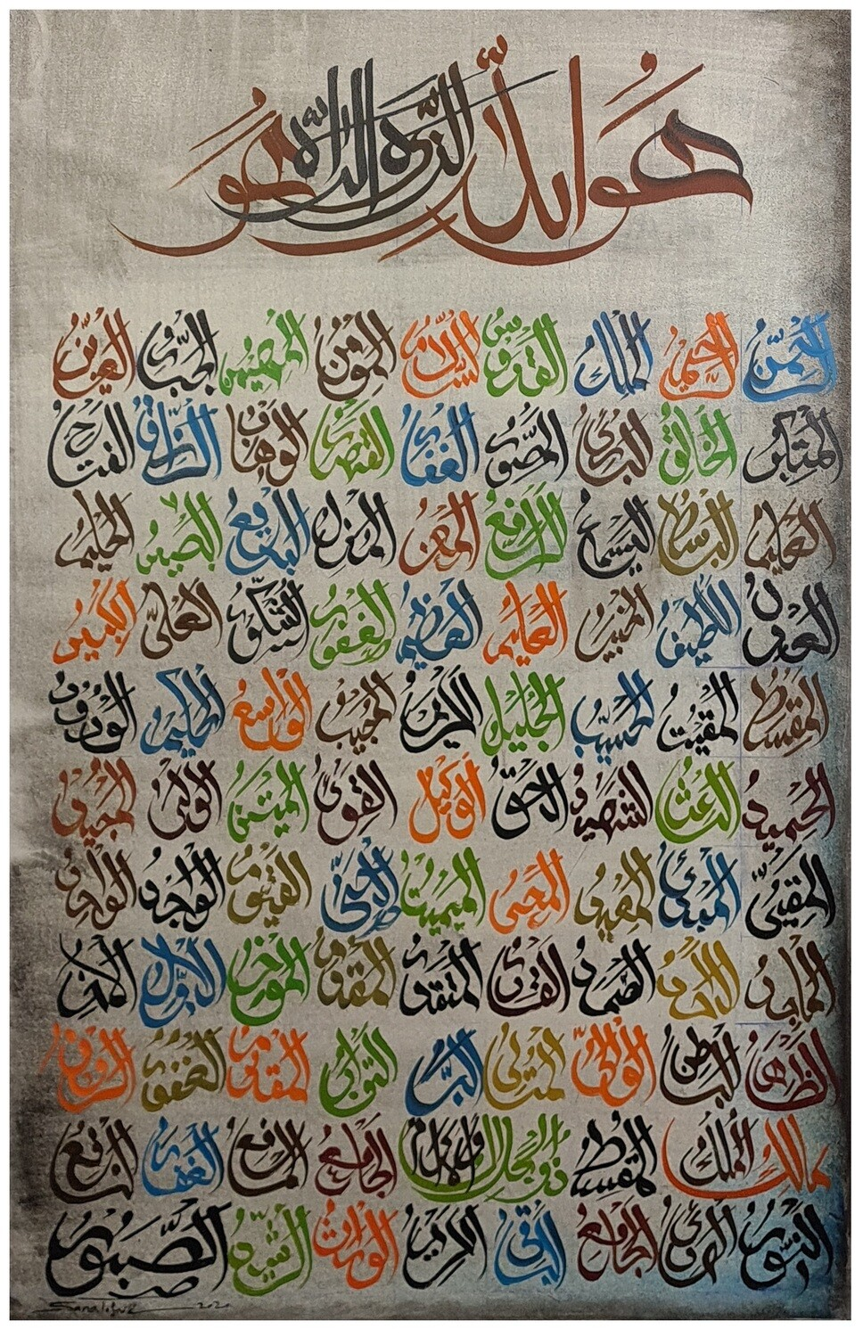 99 Names of Allah Abstract Grey & Multi Colour Original Hand-painted Canvas