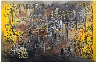 99 Names of Allah Abstract Grey & Yellow Original Hand-painted Canvas