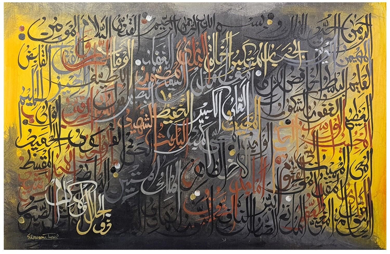 99 Names of Allah Abstract Grey & Yellow Original Hand-painted Canvas
