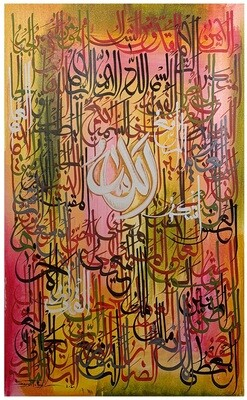 99 Names of Allah Abstract Pink Tones Original Hand-painted Canvas