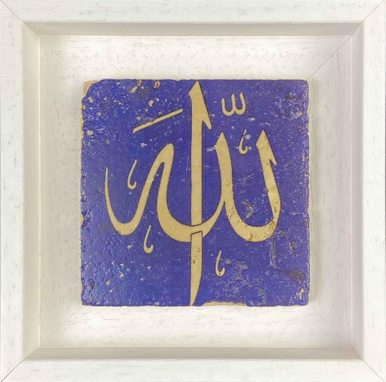 Allah on Persian Blue Design Stone Art