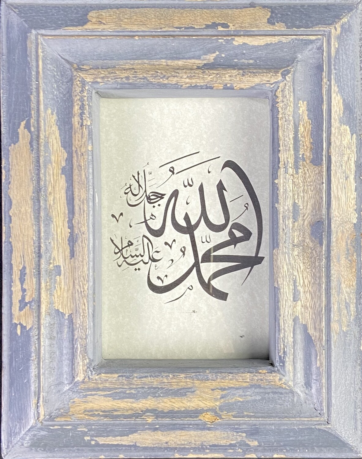 Allah & Mohammed on Grey Parchment in a Jade Distressed Wooden Frame