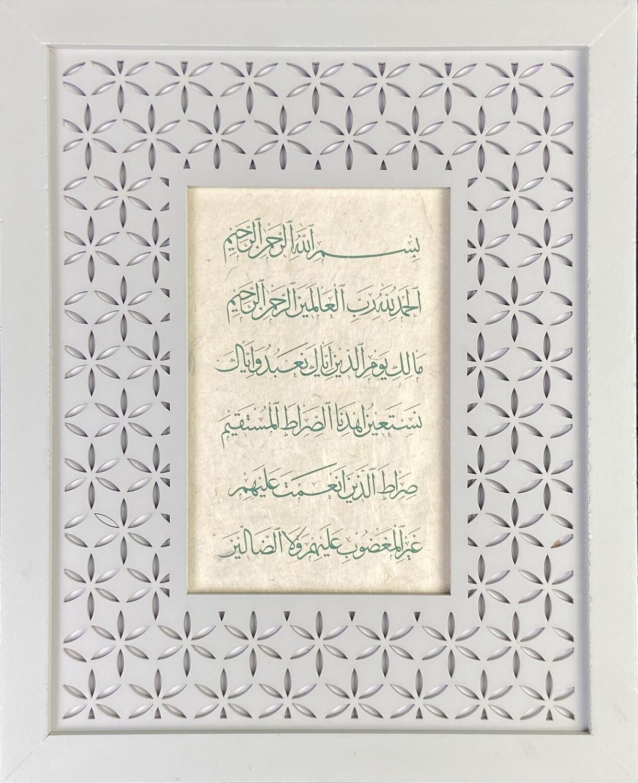 Surah Al-Fatiha on Natural Lokta paper in Sage Green Frame