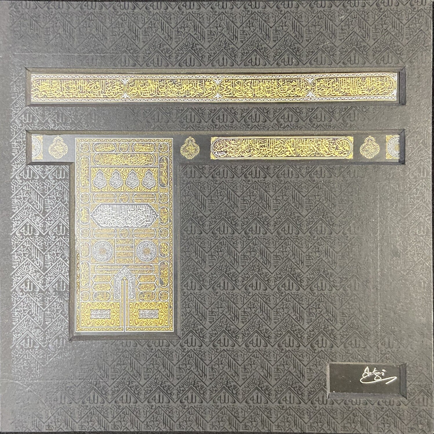 The Majestic Kaaba 3D Greeting Card