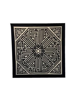 The Ten Given Glad Tidings of Paradise Kufic Applique Black Memory Box Frame