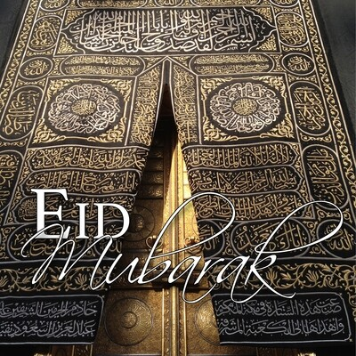 Eid Mubarak - The Kaaba Door Greeting Card