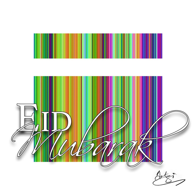 Eid Mubarak - Vibrancy of Islam Kaaba Greeting Card
