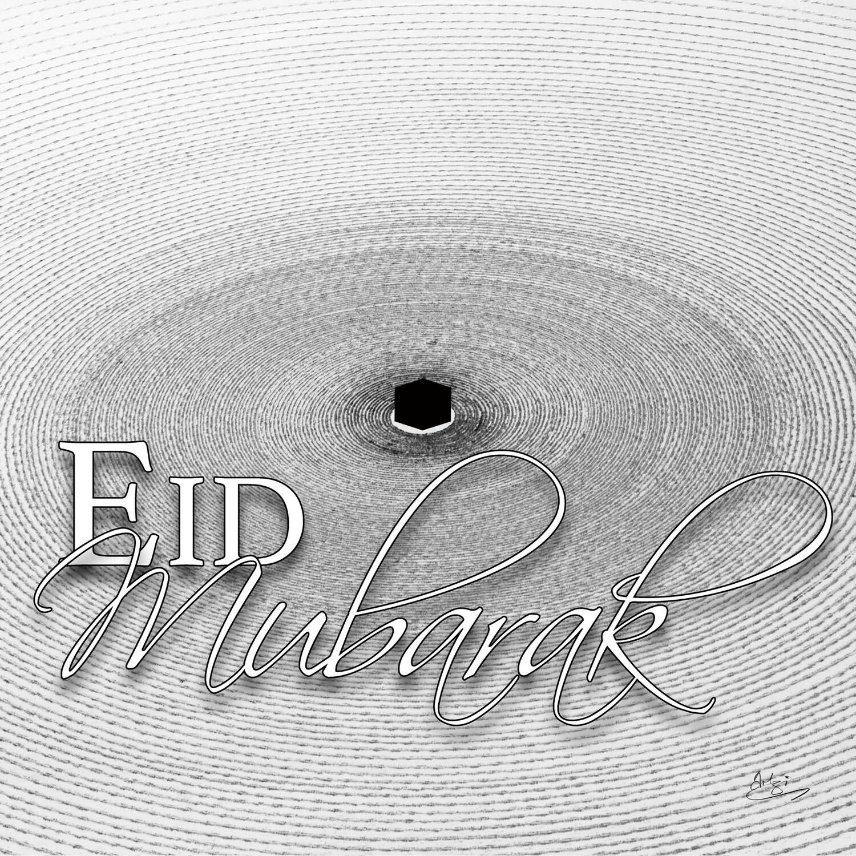 Eid Mubarak - Kabah Tawaf Faith in Motion  Greeting Card