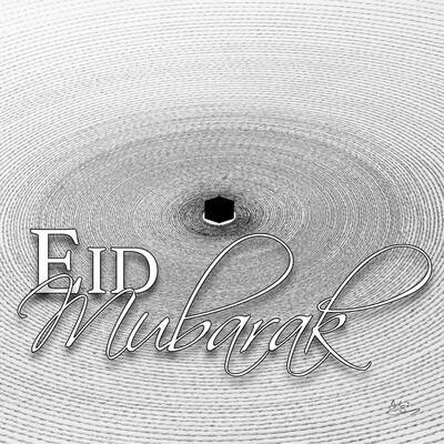 Eid Mubarak - Kaaba Tawaf Faith in Motion  Greeting Card