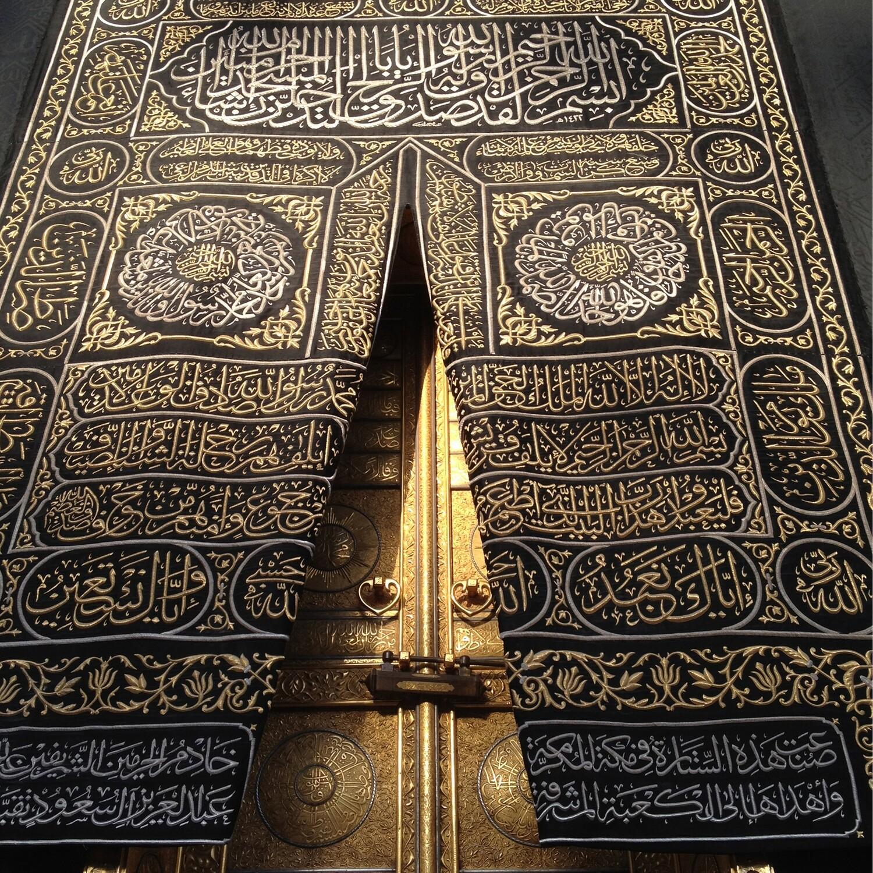 The Kaaba Door Greeting Card
