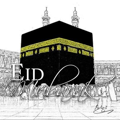 Eid Mubarak - Holy Kaaba Surrounding Emptiness  Greeting Card