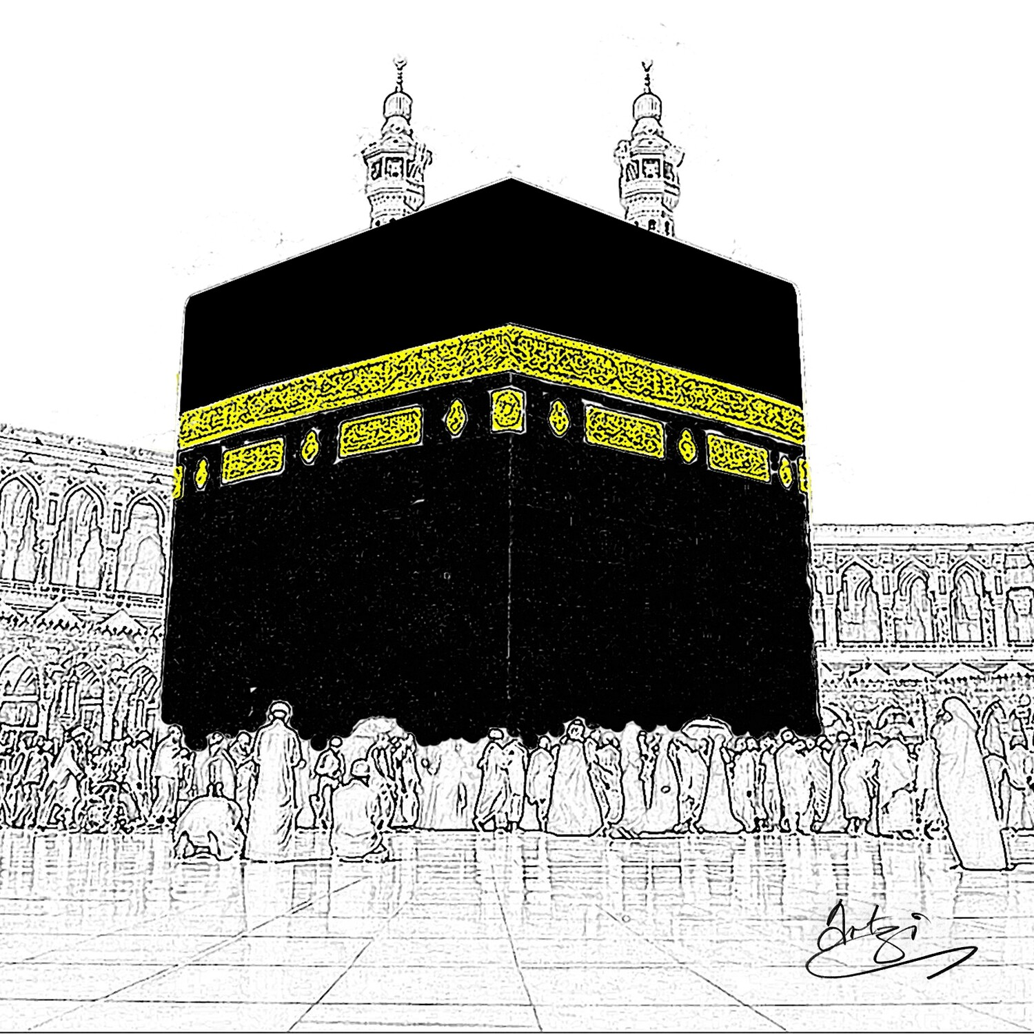 Holy Kaaba Surrounding Emptiness Greeting Card