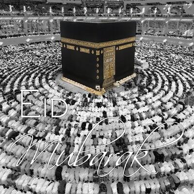 Eid Mubarak - Kaaba Tuwwaf  Greeting Card