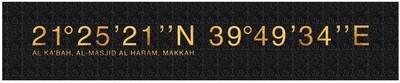 The Kaaba GPS Gold Original Giclée Canvas