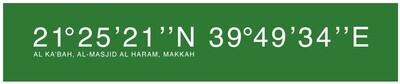 The Kaaba GPS Green Original Giclée Canvas