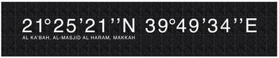 The Kaaba GPS Coordinates Monochrome Original Giclée Canvas