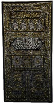 The Kaaba Door Applique Black Memory Box Frame
